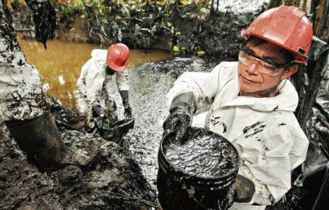 Déversement de pétrole dans la région amazonienne