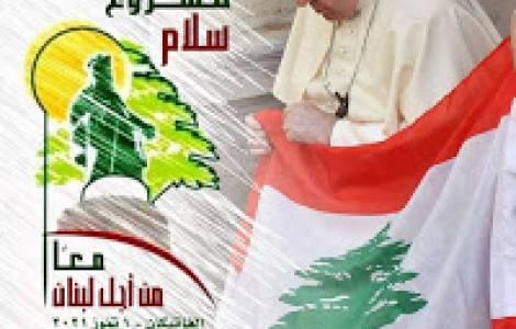 site de rencontre libanais chrétien
