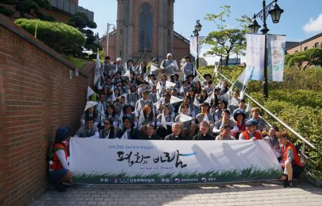 ASIA/SOUTH KOREA - 2019 Wind of Peace: Young pilgrims ready to walk